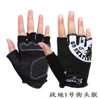 桂A战地1 2加强专业半指手套轮滑护具滑板护掌运动自行车手套促销
