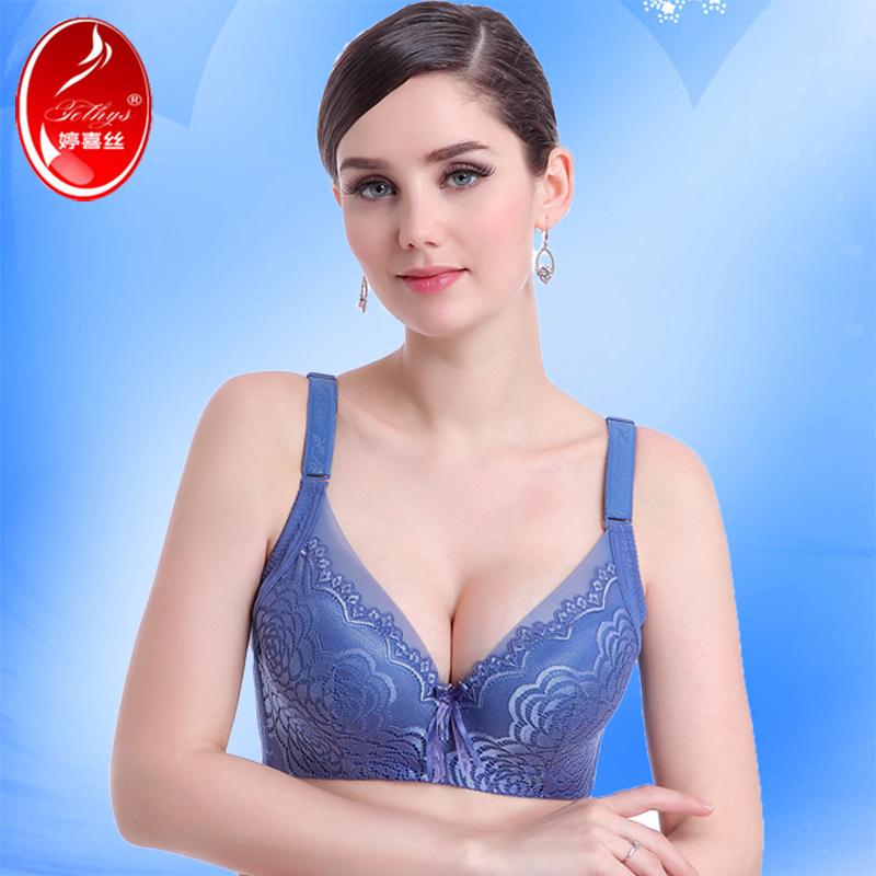 婷喜丝托胸夏季薄款调整型聚拢大码文胸 胖mm 大胸全罩杯内衣胸罩