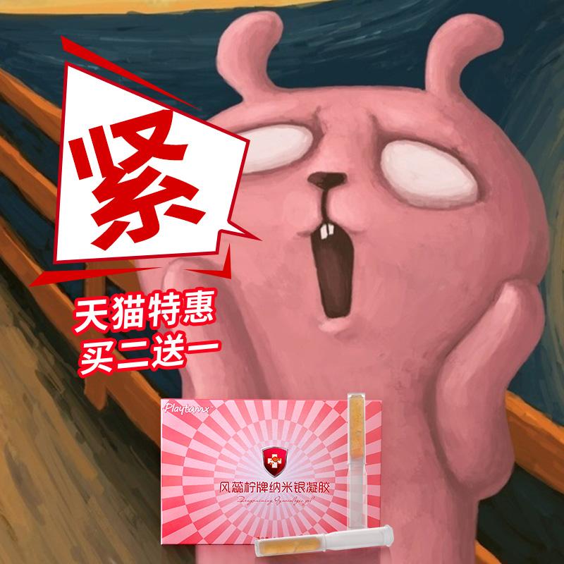 【8.9白菜价】福利,淘宝天猫白菜价商品汇总