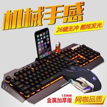 新盟曼巴狂蛇 键盘鼠标套装机械手感背光有线键鼠游戏电竞网吧lol
