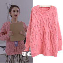 Shanshan came with sweater sen xue shanshan li-ying zhao female department sweet color wave twist loose sweaters