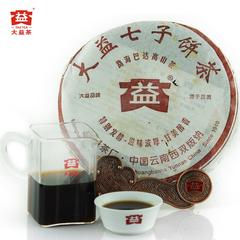 2006年熟茶大益普洱茶勐海茶厂普洱茶巴达高山熟饼357g饼