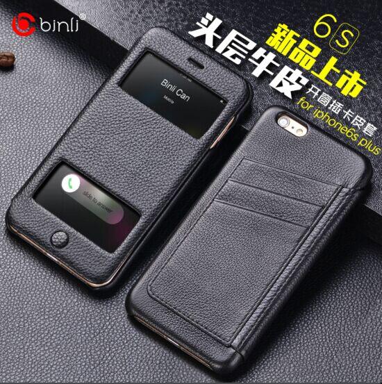 宾丽iphone6splus手机壳真皮6splus手机套流体苹果输送超薄无缝管图片