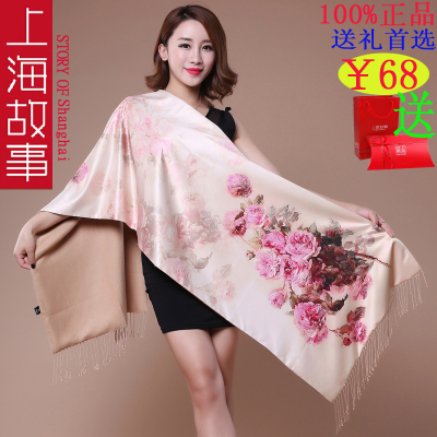 Shanghai Story genuine silk long scarf silk scarf autumn and winter thick double-sided scarf shawl dual