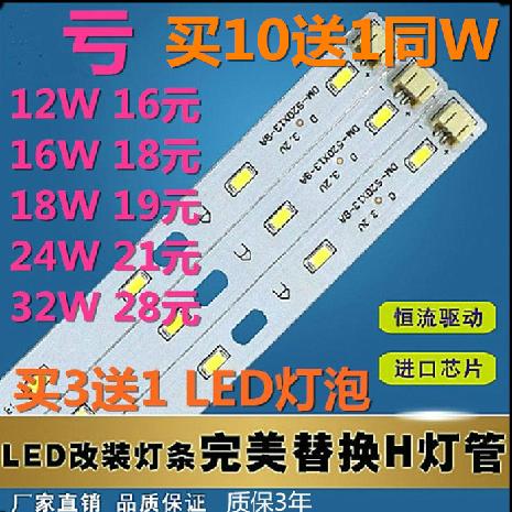 светодиодный дюралайт Jun Yu  LED