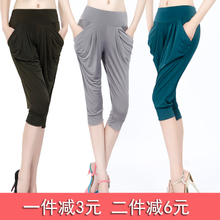 In the summer of 7 minutes of pants female thin kind of pure color milk silk haroun pants han edition tide leggings leisure feet pants pants of big yards