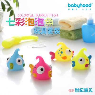 babyhood baby bath toys baby water toys Bathing suit grasping toys paternity toys