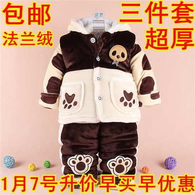 Super thick winter clothes 0-1-2 year old female baby male baby cotton three-piece suits Kids out clothes
