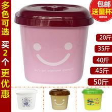 装不了四十斤呀,米桶很厚实,能装35斤__塑料装米桶25kg20kg15kg10kg密封防虫防潮米缸面粉桶30储米箱50斤