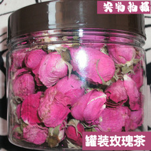 Chiba chiba Damascus rose tea red roses France variety beauty spot herbal tea bag mail