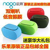 Dimethoate B3500 Bluetooth Car Handsfree 4.0 Portable Speaker outdoor mini portable speaker subwoofer