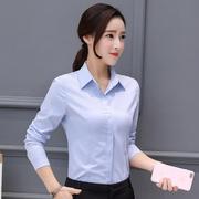 蜜哚哚女衬衫方领打底衬衣职业长袖正装蓝色上班面试学生百搭