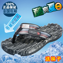 Summer the camel flip-flops Male slippers Outdoor slippers male leisure massage slippers sandals male