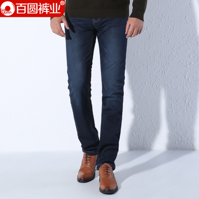 One hundred round pants industry new winter 2014 men's jeans plus thick velvet men's business straight warm calf