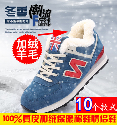 Winter plus velvet padded wool N word tide Korean men's sports shoes, casual shoes, snow boots shoes N letters