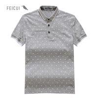 翡翠男装2015夏天新款 夏季男式翻领POLO衫短袖T恤衫潮