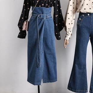牛仔裙春季女2018中长款高腰开叉重叠a字包臀裙潮配腰带