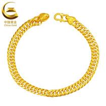 【中国黄金】足金黄金手链男女款豪华大气坦克黄金手链珠宝首饰