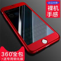 苹果6Plus手机壳iPhone6套6s全包磨砂硬壳i6P创意中国红女款潮男7