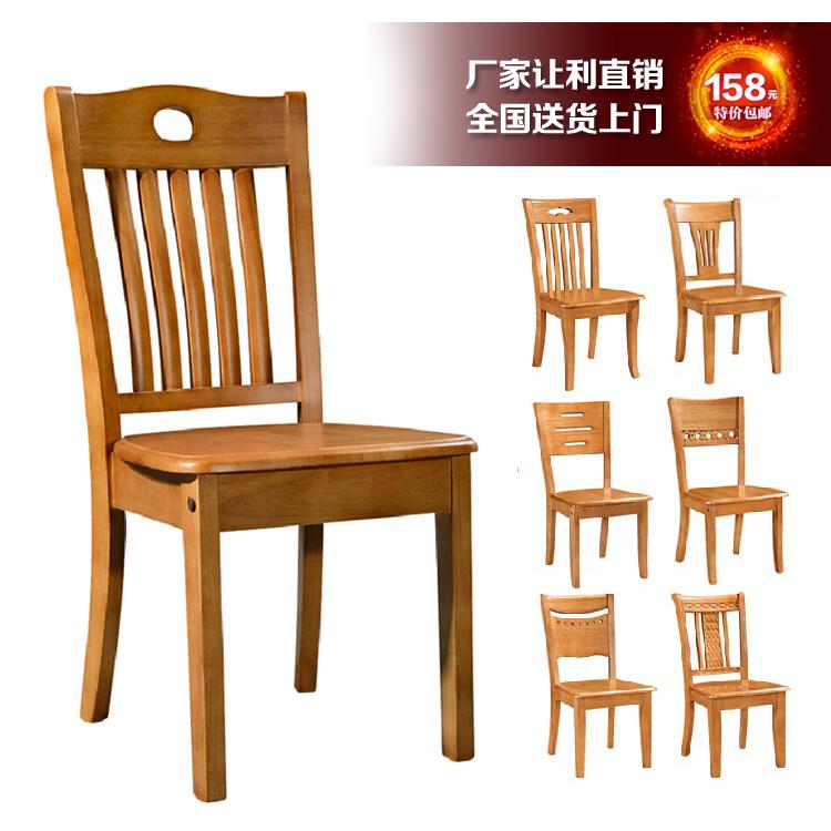 Обеденный стул Пост твердой древесины обеденные стулья кресло с спинку стула дуб обеденные столы и стулья деревянные кресла кресло кресло