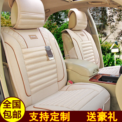 Purple Campanula car seat new Jetta Bora Riko Lutz Excelle Camry Teana linen cushions Four Seasons General