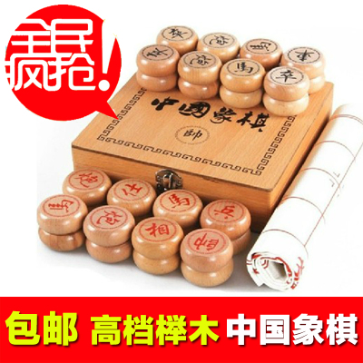 Free shipping Chinese chess queen beech wooden puzzle board game checkerboard leather wooden gift boxes