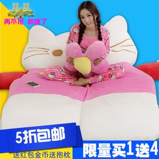 凯蒂猫hellokitty龙猫懒人床沙发床垫榻榻米双人可爱卡通创意礼物