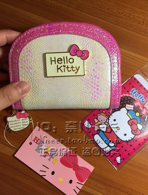 日本代购2016 女包hello kitty周年仿蛇皮卡包钱包女包金女朋友礼