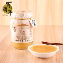 百颐年鸭脚木蜜 蜂蜜冬蜜茶 容鸭木益百颐年旗舰店
