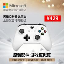 微软 Xbox One游戏手柄 原装配件蓝牙无线控制器 冰雪白