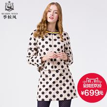 季候风冬季新款大波点简约休闲显瘦羽绒服外套短裙套装图片
