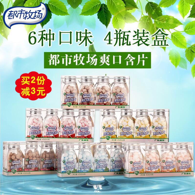 【10.17白菜价】福利,淘宝天猫白菜价商品汇总