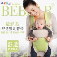 抱抱熊婴儿背带宝宝背带小孩背带 婴儿背带 抱带婴儿背袋正品903