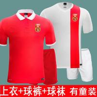 中国队球衣 15-16亚洲杯中国队主客场组队足球服红色10号郑智 男