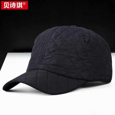 Tony Shi-chi new autumn and winter high-quality men's classic casual hat baseball cap built-in ear warm hat