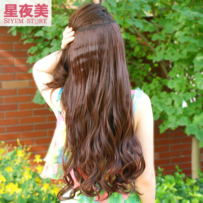 New starry night beauty hair a chip pear flower hot wigs pills Pear flower girls hair simulation
