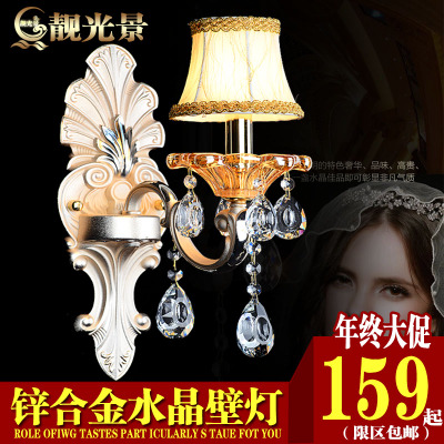 European Crystal Wall zinc alloy wall lamp wall lamp living room bedroom wall bedside lamp aisle lighting candle lighting
