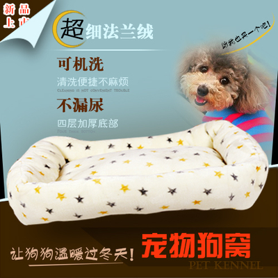 Special autumn and pet litter Teddy Bichon dog kennel dog kennel dog cat litter thick mat pet supplies free shipping