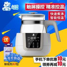 小白熊恒温调奶器宝宝温奶器多功能泡奶机大容量精准控温智能除氯
