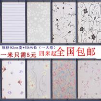 包邮遮光贴膜窗纸磨砂贴纸卫生间透光不透明浴室玻璃纸自粘窗花纸