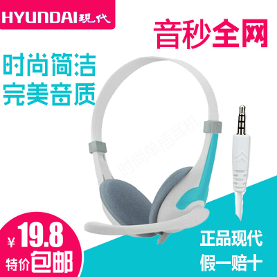 White Samsung Lenovo g480 gray single Dell laptops hole headset headset headset with wheat one single plug tide