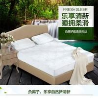 水星家纺天丝负离子床护垫 专利床垫褥子双人 1.8m床1.5m床铺被