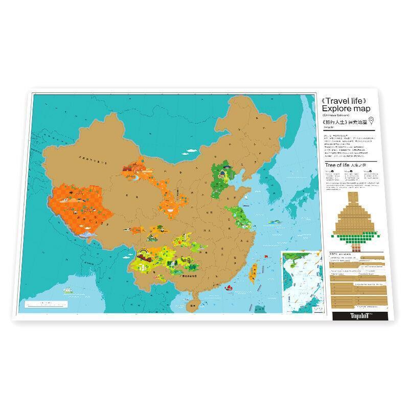 创意刮刮地图 旅行地图记录