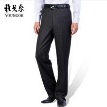 雅戈尔西裤 男士商务直筒修身型正装休闲西裤职业装西服男装裤子图片