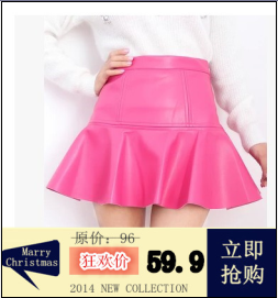 Ha ha, miss new winter of 2014 Japanese PU leather skirt sexy sweet pink fishtail skirt falbala skirts