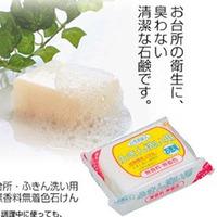 日本进口sanada贵妇人厨房专用去油清洁皂 洗碗抹布去油洗手香皂