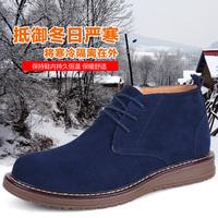 男士棉鞋真皮加绒加厚保暖高帮男鞋冬季潮鞋反绒皮青年休闲鞋短靴