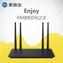 极路由enjoy1200M智能双频 wifi穿墙四天线 千兆无线路由器包邮