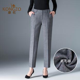 康佐女裤中年羊毛裤2018秋季高腰宽松妈妈裤大码直筒长裤