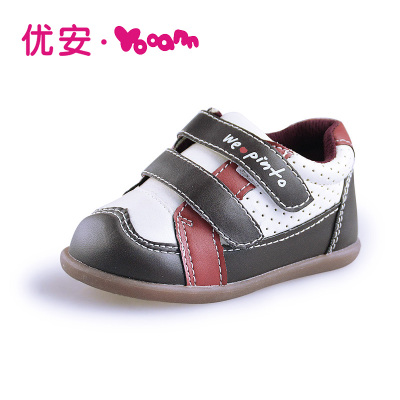 An excellent product Yuma series toddler shoes baby boys and girls baby shoes breathable slip shoes for men and women